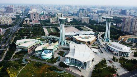 潍坊市文化艺术中心