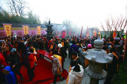 光明寺新年祈福